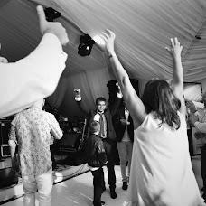 Wedding photographer Mariya Fedorova (Njaka). Photo of 14.12.2017