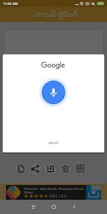 App Telugu Voice Typing APK for Windows Phone