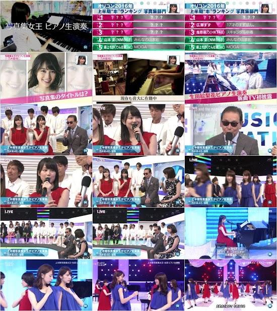 (TV-Music)(1080i) 乃木坂46 – Music Station 160610