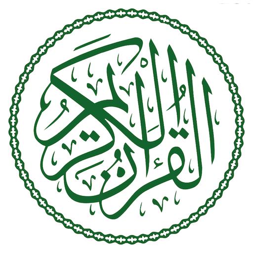 Daily Quran Verses Aplikacje W Google Play