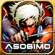RPG IZANAGI ONLINE MMORPG - Androidアプリ