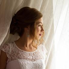 Photographe de mariage Anastasiya Tarakanova (Anastasia1). Photo du 18.02.2018