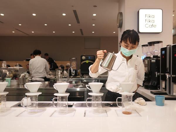 Fika Fika Cafe A13