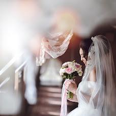 Wedding photographer Marina Demina (MarinaDemina). Photo of 07.11.2017