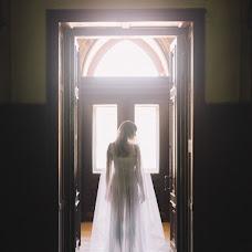 Wedding photographer Andrey Onischenko (mann). Photo of 10.05.2017
