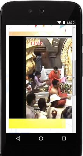 Shirdi sai baba live Darshan