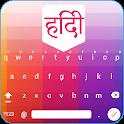 Easy Hindi Typing - English to Hindi Keyboard 2019 icon