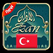 اوقات الصلاة في تركيا