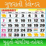 Gujarati Calendar 2019 Pro