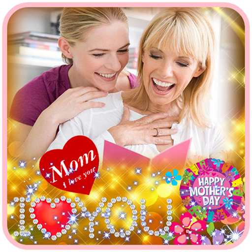 Mother's Day Photo Frame 2018