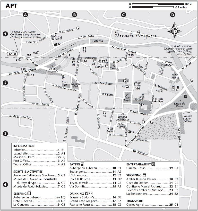 Apt (Апт), Luberon, Прованс - достопримечательности, путеводитель