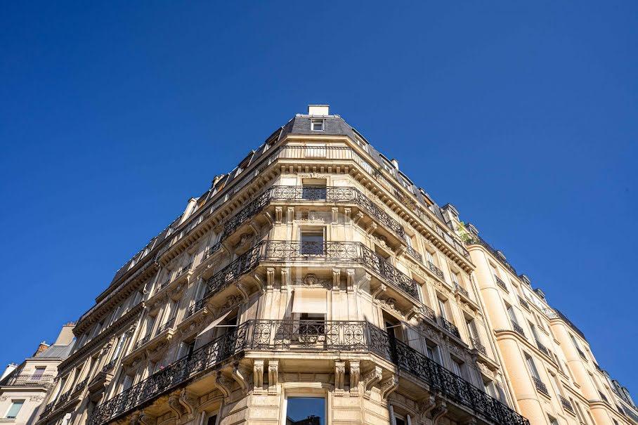 Vente studio 1 pièce 26 m² à Paris 5ème (75005), 299 000 €