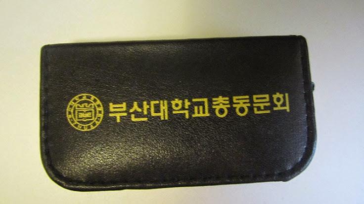 총동문회기념품2