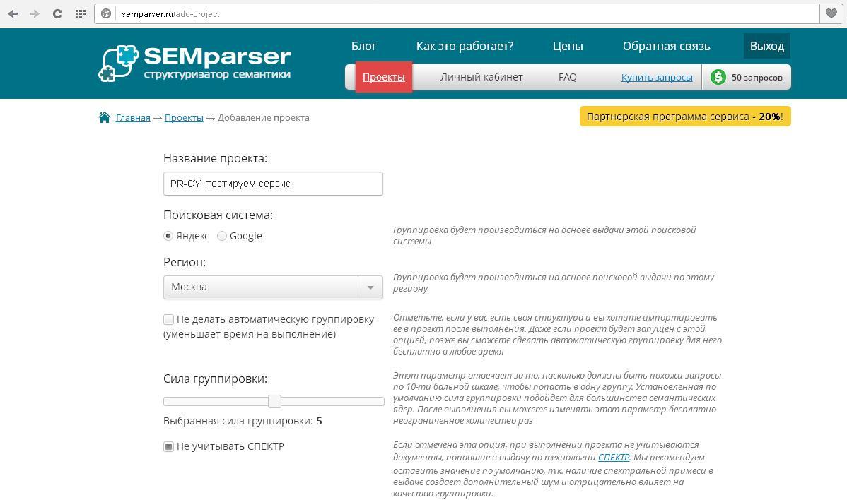semparser-2.JPG