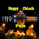 Chhath Puja HD images