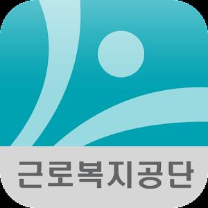 근로복지공단 - 퇴직연금 아이콘