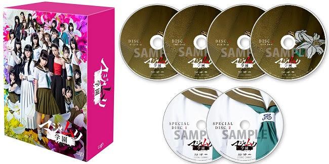 181221 (BDrip)(1080p) マジムリ学園 スペシャル Blu-ray-BOX