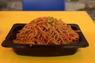 Foodology photo 17
