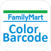 Famima ColorBarcode