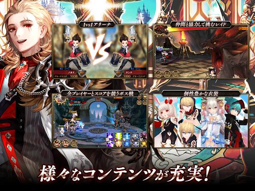 u30bbu30d6u30f3u30cau30a4u30c4(Seven Knights) apktram screenshots 13