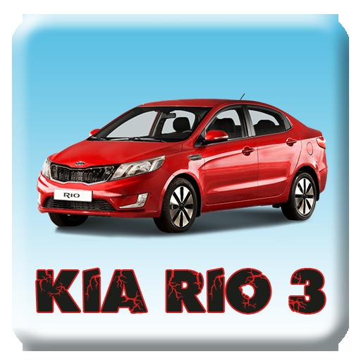 Repair Kia Rio 3