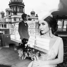 Wedding photographer Anna Evgrafova (FishFoto). Photo of 04.08.2017