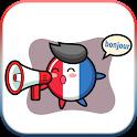 آموزش زبان فرانسه در سفر - جملات پرکاربرد icon
