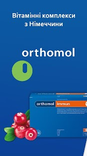 Orthomol.Life- screenshot thumbnail