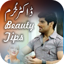 Dr Khurram Beauty Totkey Video v 1.0