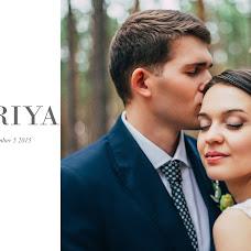 Wedding photographer Maksim Povoznyuk (myocean22). Photo of 04.10.2015