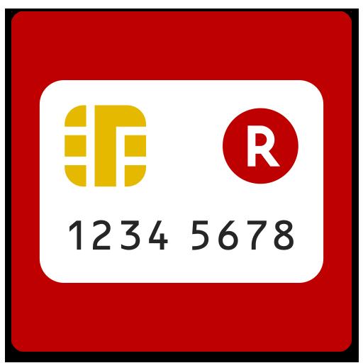楽天カード:明細確認・家計簿レシート撮影アプリ。ATM検索も (app)
