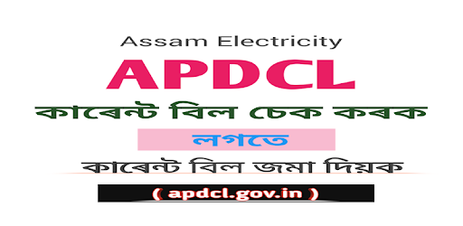 Assam APDCL Bill help to check your bill and updated news for APDCL.
