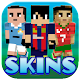 Skins for Minecraft - Football players APK