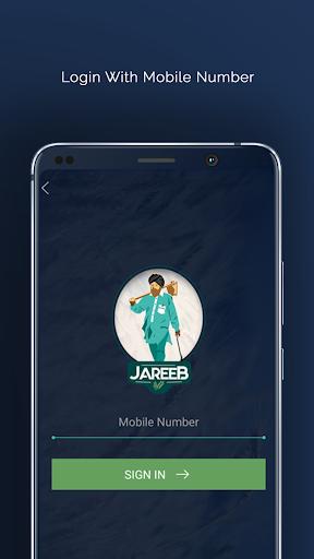 Jareeb- Land Measurement