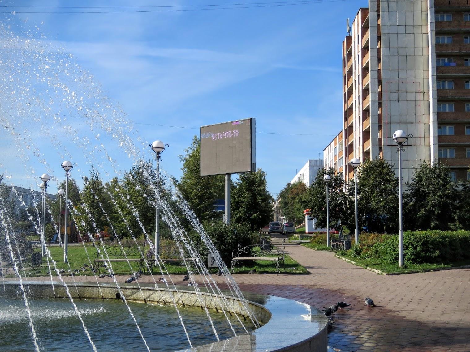 город юрга кемеровской области фото рисковать располагать