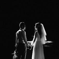 Wedding photographer Phuc Le (phucle1811). Photo of 27.09.2018
