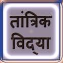 Tantrik Vidhya icon