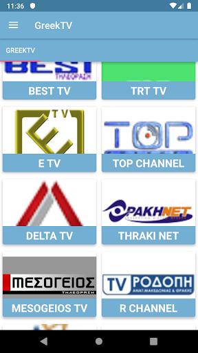 TV Greece Online Free  screenshots 5
