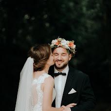 Wedding photographer Grzegorz Janowski (grzj). Photo of 25.07.2018