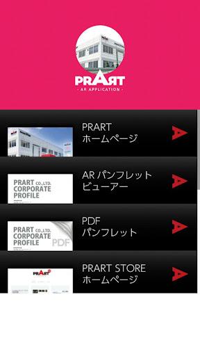 PRARTAR 1.0.0 Windows u7528 2