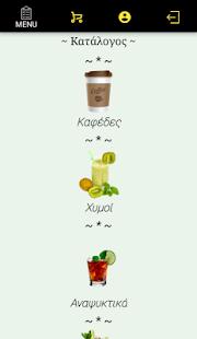 Download Krocks Cafe For PC Windows and Mac apk screenshot 3