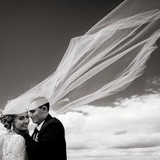 Wedding photographer Katya Voytukhovich (1806katy). Photo of 02.02.2017