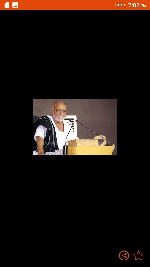 Morari Bapu- screenshot