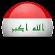Iraq Newspapers | Iraq News app Download for PC Windows 10/8/7