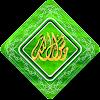 100 Hadith Sahih