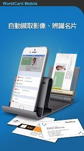 蒙恬名片王Mobile (中日韓英名片辨識系統) - náhled