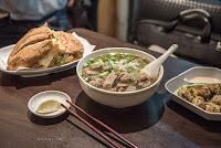 阿忠越式傳統牛肉河粉中原店