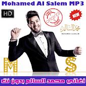 Tải اغاني سالم محمد بدون نت 2018 APK