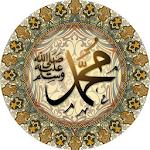 بطاقات مولد النبوي الشريف Icon