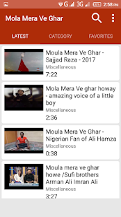 Download Download Mola Mera Ve Ghar Howay for PC on Windows and Mac for Windows Phone apk screenshot 2